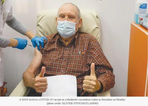 covid vaccine death